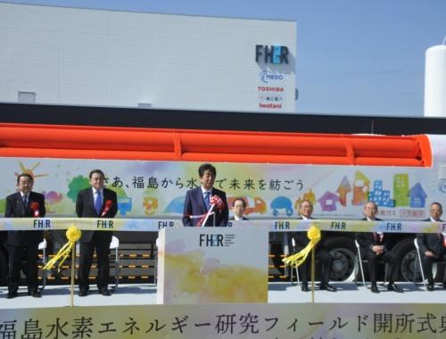 図5●FH2Rの開所式では安倍首相が祝辞を述べた