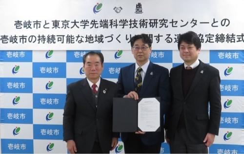図2●壱岐市と東京大学先端科学技術研究センターは再エネの導入拡大、脱炭素・水素社会の実現などで連携協定を締結