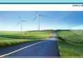 「太陽光は2030年までに10倍増で5TW必要」、欧認証機関の調査
