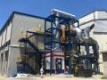 昭和化学、地域木質バイオマスを熱利用、化石燃料20%減