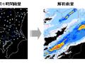降雨量と融雪量のAI予測、ダムを効率運用、1000億円の増収も