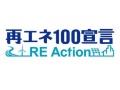 メンバーズ、「再エネ100宣言 RE Action」加盟、自社で再エネ設置へ