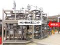 福島の太陽光から水素、MCHで貯蔵→ディーゼル混焼