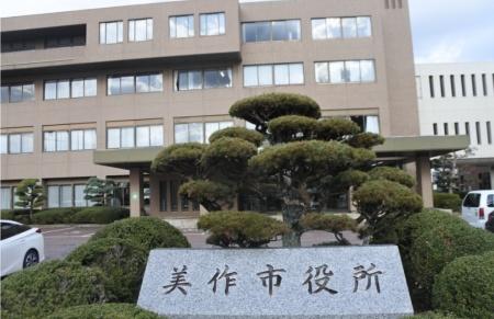 岡山県美作市は「パネル新税」の創設を目指している