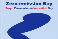 東京湾岸をゼロエミッション版シリコンバレーに