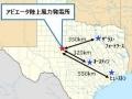 関電が米で初の再エネ事業、同国最大級の陸上風力に出資