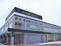 大和ハウス子会社、戸田市にZEB店舗、屋根上太陽光も