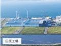 東京製鐵、3工場に太陽光、屋根置き国内最大級7MWも