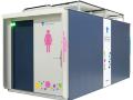 太陽光搭載「自己処理型」水洗トイレ、伊藤忠が販売