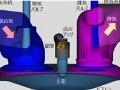 「都市ガス・水素混焼」で共同研究、東邦ガスと産総研