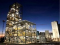 Jパワー、褐炭から水素を製造、オーストラリアで実証