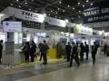 都内で再エネ展示会、運用の効率化でノウハウ競う