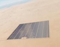 カタールのアル・カルサ太陽光発電所の完成予想図
