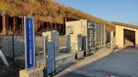 P2Gシステム実証実験施設