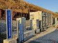 山梨県、メガソーラー電力で水素製造、近隣工場・小売店舗で利用