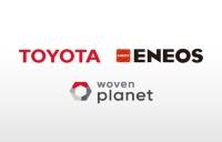 実証都市「Woven City」での水素利用で協業する