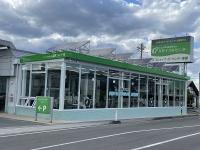自然エネルギー館