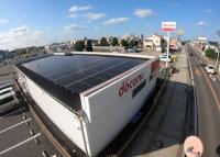 ドコモショップ八街店の太陽光パネル