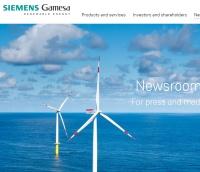Siemens Gamesaのホームページ