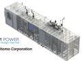 東ガスと住商、横浜でMW級水電解装置を実証、英社製固体高分子型で