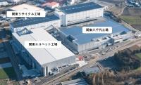 エフピコの関東エコペット工場、関東八千代工場、関東リサイクル工場