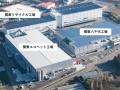 エフピコ、2工場で「オンサイトPPA」、合計2.9MW