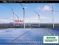 日本エネルギー総合システムのホームページ