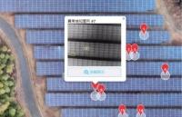 太陽光パネル点検のイメージ