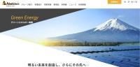 Abalanceのホームページ