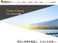 大衡村に21.6MWのメガソーラー建設、信金が融資