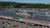 ホームセンタームサシ名取店に設置した太陽光発電システム