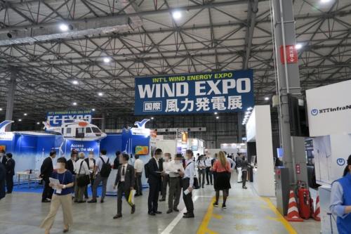 図1●風力発電に関する展示会「第1回 WIND EXPO[秋]」は「第1回 スマートエネルギーWeek[秋]」の一つとして、青梅展示棟で開催された