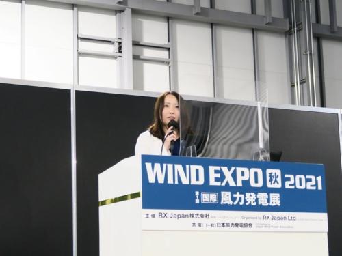 図2●「カーボンニュートラル実現に向けた風力発電政策について」と題した講演を行う、経済産業省 新エネルギー課 風力政策室 室長補佐の菊池氏