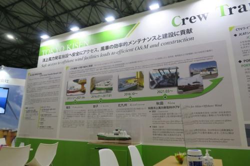 図3●東京汽船の展示。CTVには高速で横波に強く動揺が少ない双胴船を採用している。比較的陸に近い現在の洋上風力の場合は経済性を優先した20t未満の小型船舶CTVが向くという。19t船ながら、資材運搬スペースなどとしてデッキサイズをぎりぎりまで確保した