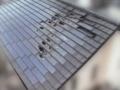 住宅太陽光の点検要請への対応は義務でしょうか?