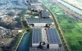 GLP Japan to Build 3MW Solar Plant on Physical Distribution Facility