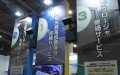 Self-consumption of Solar Power, O&M Featured at Trade Show