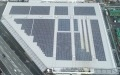 Sekisui Chemical to Introduce Self-consumption-type PV Systems to Its Factories