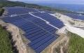 Enex Infrastructure Investment Acquires 2.6MW Solar Plant in Nagasaki