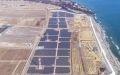 Local Gov't Starts Operating 30MW Solar Plant to Achieve '50% Renewable Energy'