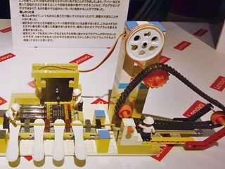 小中学生がマイクロビットで「モノづくり」――キッズ・プログラミングコンテスト