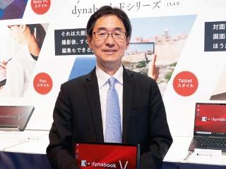 Dynabook 覚道 清文社長 兼 CEO——コンピューティングとサービスを組み合わせ、新たな付加価値を提案