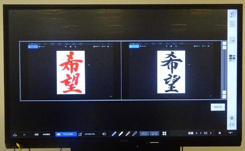 2つの画像を重ねて表示する機能を備えている。この画面例は、習字の見本と作品