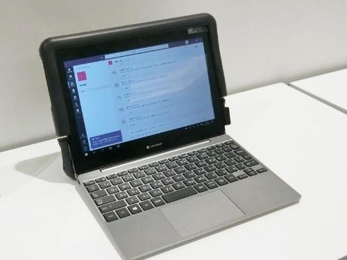 発表会場で展示していたDynabookの「dynabook K50」。取り外し可能なディスプレイ部にカバーを装着した状態