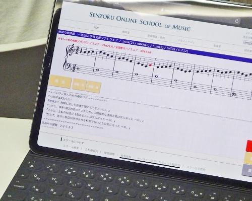 瞬時に採点結果と改善点を表示する。アプリは、宇宙人が地球の音楽を評価するという「設定」になっている
