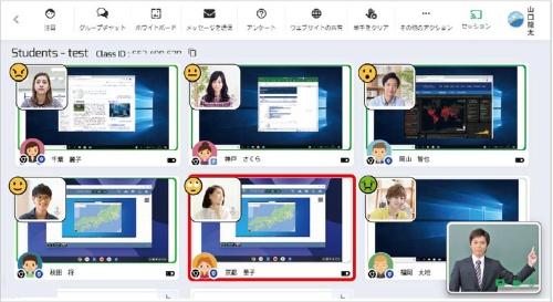 教員のパソコンでは生徒の顔と画面がサムネイル表示される。カメラの映像から生徒の表情を解析し、アイコンで表示できる