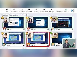 オンライン授業に最適化したビデオ会議システム、イスラエル製ソフトが上陸