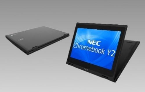 GIGAスクール構想に適合した学習者用端末として2020年6月下旬に出荷を開始するChrome OS搭載の「Chromebook Y2」