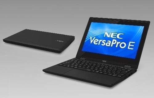 Windows 10 Proを搭載した学習者用端末「Versa Pro Eシリーズ タイプVR」は2020年10月下旬に出荷を開始する