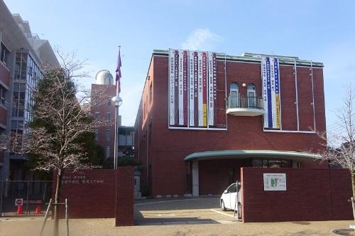 広島市中区の私立学校「修道中学校・修道高等学校」。広島藩の「講学所」を起源としているという